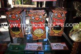 เที่ยวไต้หวันอิสระด้วยตัวเอง ไต้หวันออนทัวร์ ตอน 3 @ ซีโถวหมู่บ้านปีศาจ Xitou Monster Village