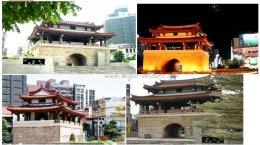 ซินจู๋ Hsinchu County
