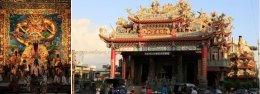 ผิงตง (Pingtung County)