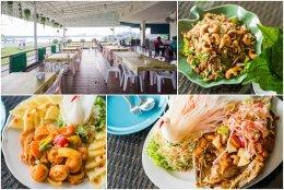 ร้านอาหารเด็ดๆในจ.สมุทรปราการ
