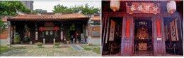 ไถจง(Taichung)