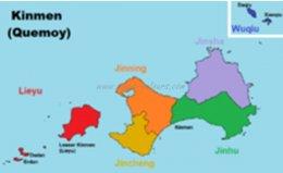 หมู่เกาะ จินเมิน (Kinmen)