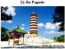 มณฑลหนานโถว (Nantou Country)