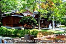 มณฑลอี้หลาน (Yilan County)