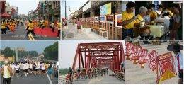 หยุนหลิน (Yunlin County)