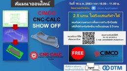 สัมมนาออนไลน์: CIMCO CNC-CALC SHOW OFF (พบกับความสามารถในการสร้าง G-Code ด้วย CIMCO เพื่อใช้สำหรับกัดชิ้นงานในรูปแบบ 2.5 แกน)