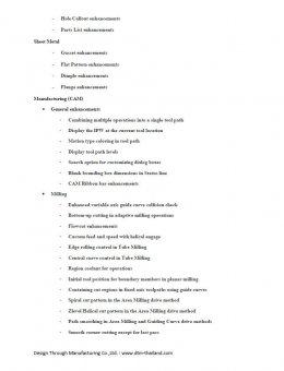ขอเรียนเชิญเข้าร่วมสัมมนาเชิงปฏิบัติการ What's new in NX Continuous Release (New Version)