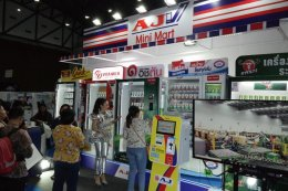 ASEAN (Bangkok) Vending Machine & Self-service Facilities Expo 2019