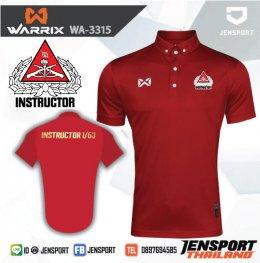 เสื้อครูฝึก Instructor 1/63 เสื้อ Warrix WA 3315 4 สี