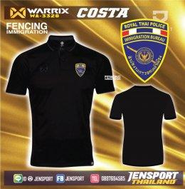 เสื้อ Warrix wa-3328 ตำรวจตรวจคนเข้าเมือง  ROYAL THAI POLICE IMMIGRATION BEREAU