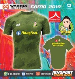 เสื้อบอล Warrix WA1567 camo สีเขียวทหาร