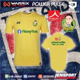 เสื้อบอล Warrix WA1569 สีเหลือง