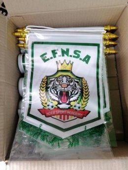 ธงแลกเปลี่ยน NDEB SPORT TIGER