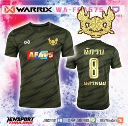 เตรียมทหาร-AFAPS-2021 Warrix WA-FBA575