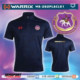 เสื้อกีฬาคอปก Warrix WA202 ตำรวจตระเวนชายแดนที่ 22 ปี 2021