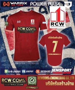 เสื้อบอล Warrix WA-1569 สีแดง ทีม RCW