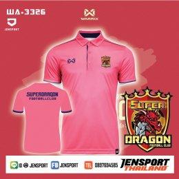 เสื้อบอล Warrix WA-3326 สีชมพู ทีม super dragon FC
