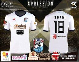 เสื้อฟุตบอล ราคาถูก rax015 real united thai-miami.jpg