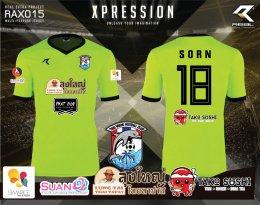 เสื้อฟุตบอล ราคาถูก  real united thai-miami 2021