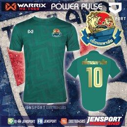 เสื้อฟุตบอล Warrix รุ่น WA-1569 สีเขียว ทีม เพื่อนมหาชัย ปี 2020