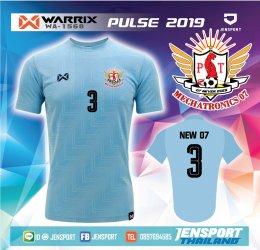 เสื้อฟุตบอล Warrix WA-1568 สีฟ้าอ่อน ทีม PT MECHATRONICS