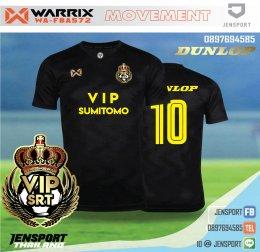 เสื้อฟุตบอล Warrix WA-FBA572 ทีม  VIP-SUMITOMO สีดำ