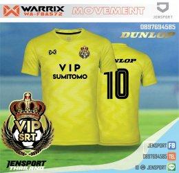 เสื้อฟุตบอล Warrix WA-FBA572 ทีม  VIP-SUMITOMO สีเหลือง