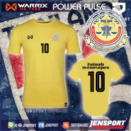 เสื้อฟุตบอล warrix สีเหลือ ชมรมสภาทนายความ ปี 2020
