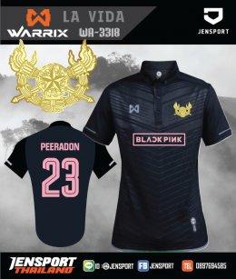เสื้อฟุตบอล warrix WA-3318 สีดำ ทีมเตรียมทหาร ปิดริ้ว AFAPS blackpink