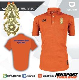 เสื้อ Warrix WA3315 คอปก สีส้ม ทีม กองทัพบก นายทหารธุรการ