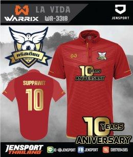 เสื้อ Warrix WA-3318 สีแดง ทีม คริสเตียน