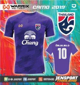 เสื้อ warrix ทีมชาติไทย ทีม ร้อย บก ทภ 1