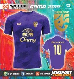 เสื้อ warrix ทีมชาติไทย ทีม ร้อย บก ทภ 1 ทอง
