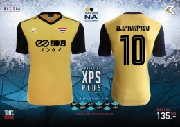 ENKEI กับ เสื้อฟุตบอล REAL UNITED 6 ทีม รวด
