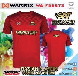 ENXT-ELYSIAN-WArrix WA-FBA573 สีแดง