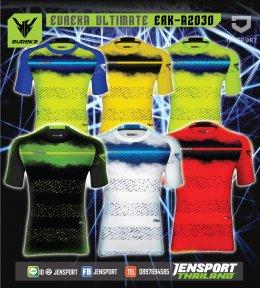 เสื้อบอล Eureka Sport ERK A-2030 ใหม่ปี 2020