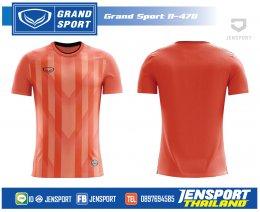 เสื้อฟุตบอล Grandsport รุ่น 11-478 ปี 2020