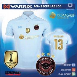INTANIA 87 FOOTBALL CLUB 2020 WARRIX  WA-203 PLA CL 01 GOLD
