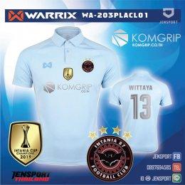 INTANIA 87 FOOTBALL CLUB 2020 WARRIX  WA-203 PLA CL 01