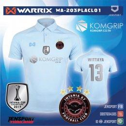 INTANIA 87 FOOTBALL CLUB 2020 WARRIX  WA-203 PLA CL 01 SILVER