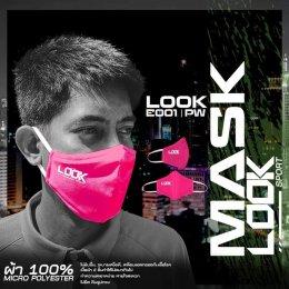หน้ากากอนามัย ผ้าโพลี MaskLookSport