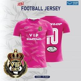 เสื้อบอล Grandsport VIP SUMITOMO pink