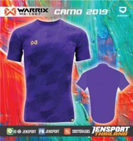 เสื้อฟุตบอล WARRIX รุ่น CAMO WA1567 สีน้ำเงิน ทีม ศรีวรา ฟุตบอล คลับ