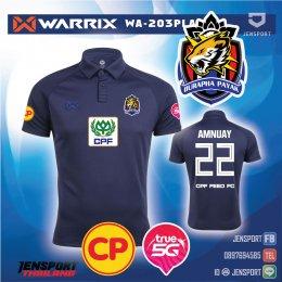 เสื้อบอลคอปก ทีม บูรพาพยัคย์ CP Warrix WA-PLA203 VIBE สีกรมท่า