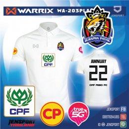 เสื้อบอลคอปก ทีม บูรพาพยัคย์ CP Warrix WA-PLA203 VIBE สีขาว