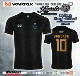 Warrix WA204 STRIKE kempindsky-sindhorn 2021