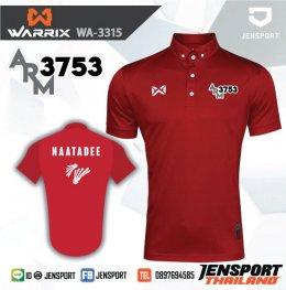 เสื้อฟีฬาคอปก รุ่น WA-3315 สีแดง ทีมแบดมินตัน ARM 3753