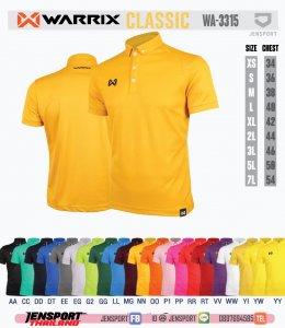 Warrix-WA-3315-CLASSIC-POLO