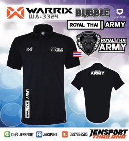 เสื้อฟุตบอล Warrix WA-3324 Black