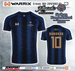 Warrix WA FBA204 NAVY STRIKE kempindsky-sindhorn 2021